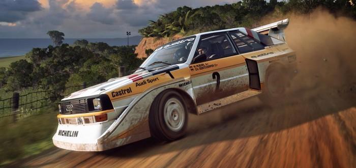 Codemasters закончила поддержку DiRT Rally 2.0 и намекнула на будущие игры серии