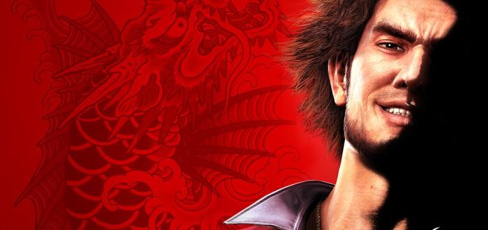 Утечка: В Steam выйдет Yakuza Like a Dragon