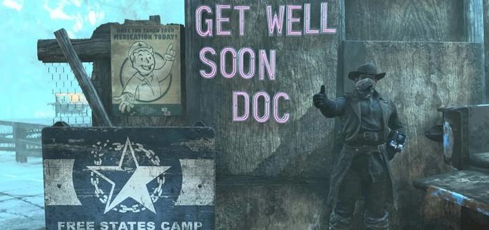 Игроки Fallout 76 пожертвовали свыше 7 тысяч долларов игровому доктору, пострадавшему от пожара в реальной жизни