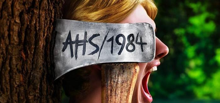 """Тему десятого сезона """"Американской истории ужасов"""" могут изменить из-за коронавируса"""