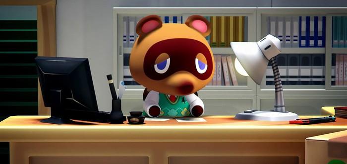 Дизайнеры могут получать 77 долларов в час, консультируя игроков в Animal Crossing