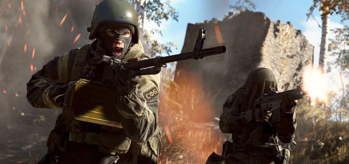 Call of Duty: Warzone достигла 60 миллионов игроков