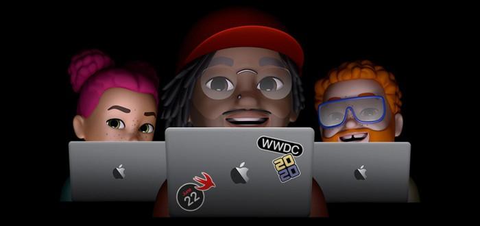 Apple проведет онлайн-конференцию WWDC 2020 в конце июня