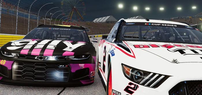 Первый трейлер, системные требования и дата релиза NASCAR Heat 5