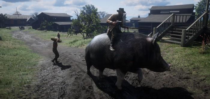 В RDR 2 благодаря моду можно будет ездить на огромной свинье