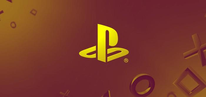 Sony приостановила работу PSN в Китае