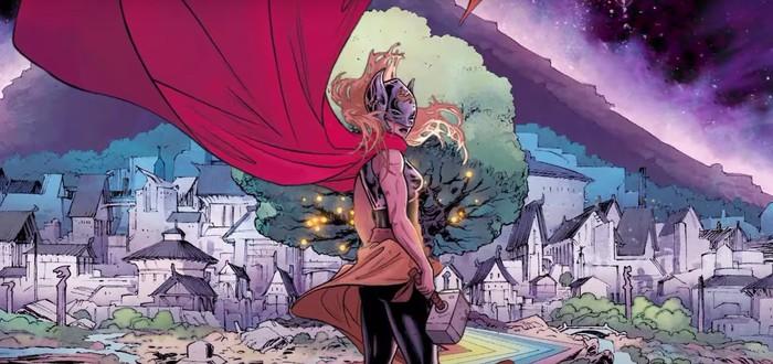 Marvel проводит странный стрим из Асгарда