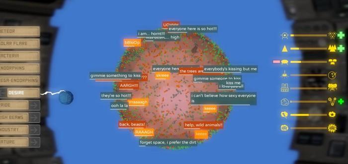 В бесплатной стратегии PlanetFriend можно управлять целой планетой