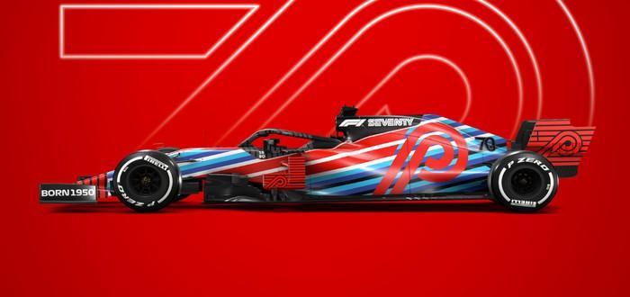 Пара геймплейных трейлеров F1 2020