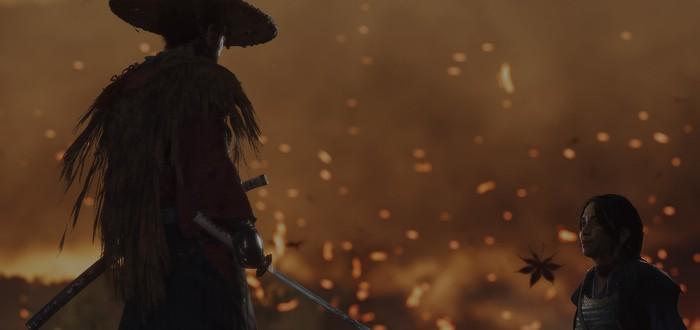 Только Ghost of Tsushima: Sony покажет новый выпуск State of Play 14 мая