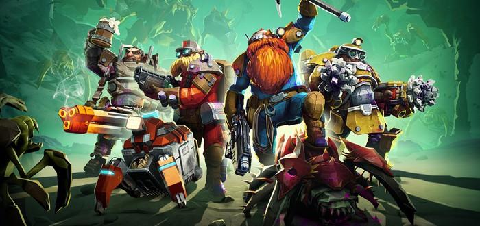 Deep Rock Galactic вышла из раннего доступа Steam