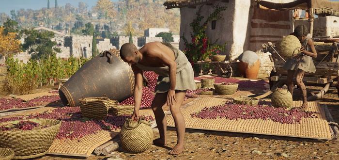 Интерактивные туры Assassin's Creed Origins и Odyssey доступны бесплатно