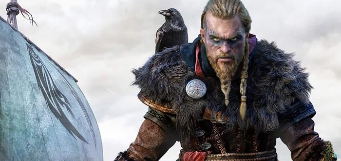 Трейлер Assassin's Creed Valhalla стал самым просматриваемым в истории Ubisoft
