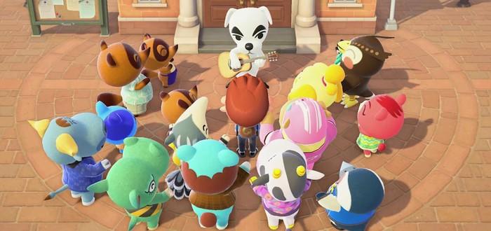 Музыканты сыграли заглавную тему Animal Crossing: New Horizons в самоизоляции