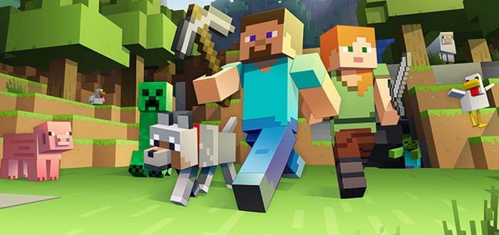 Калифорнийские студенты провели выпускной в Minecraft