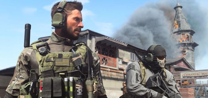 Похоже, Call of Duty: Modern Warfare за последнее время подверглась серьезному даунгрейду
