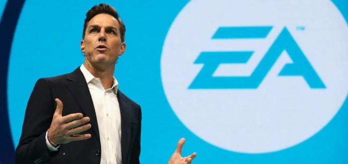 Глава EA рассказал, как изменятся офисы компании после пандемии