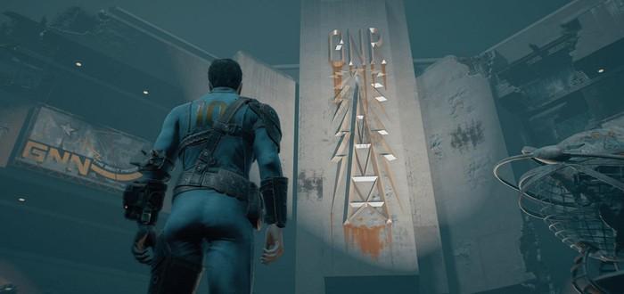 Новый трейлер фанатского ремейка Fallout 3 на движке Fallout 4