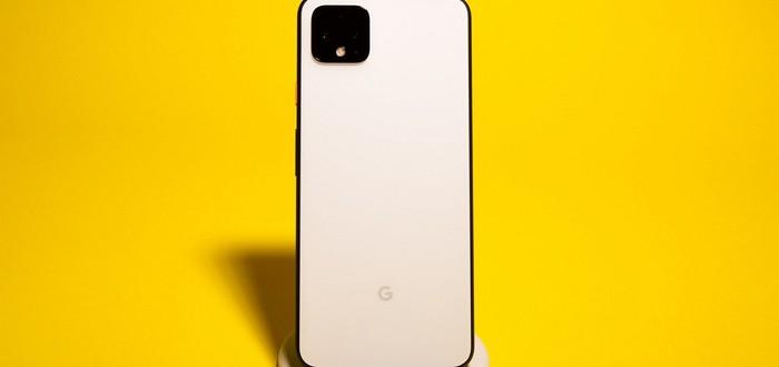 Слух: Google Pixel 5 не получит топовый процессор, но стоимость от этого не уменьшится