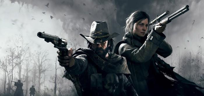 Консольные версии Hunt: Showdown получили поддержку кроссплея