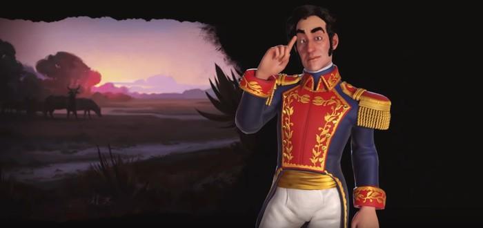 Президент Великой Колумбии в трейлере нового DLC для Civilization 6