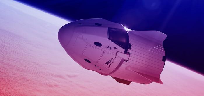 Глава пилотируемой программы NASA покинул пост из-за собственной ошибки