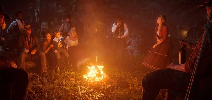 Red Dead Redemption 2 начали использовать для рабочих встреч