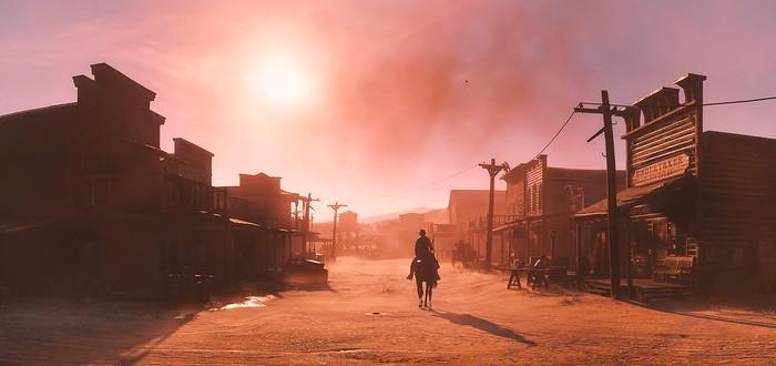 Энтузиаст нашел прообразы локаций Red Dead Redemption 2 в реальности