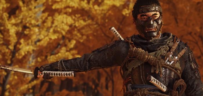 Креативный директор Ghost Of Tsushima: меч должен быть смертельным, иначе это пластиковая труба