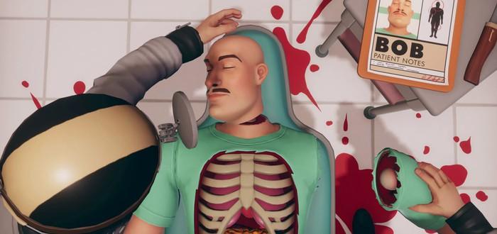 Завтра стартует закрытый альфа-тест Surgeon Simulator 2