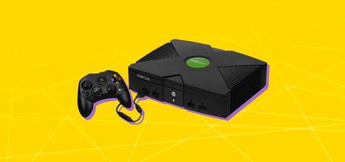 В сеть утек исходный код операционной системы оригинальной Xbox