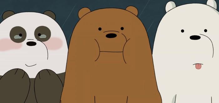 Первый трейлер полнометражного фильма по We Bare Bears