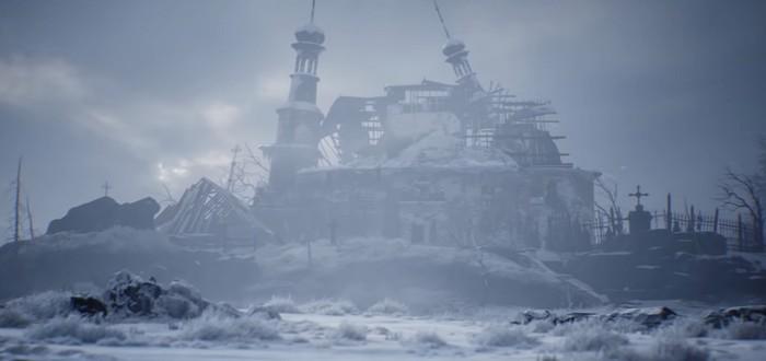 Страшная зима альтернативной вселенной в новом тизере адвенчуры Paradise Lost
