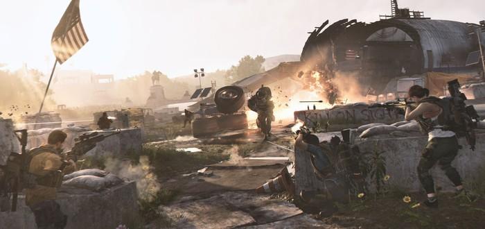 Разработчики The Division 2 подтвердили недавнюю утечку будущего контента