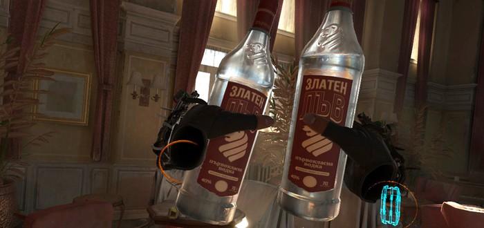 Игроки Half-Life: Alyx поражены физикой жидкости в новом обновлении игры