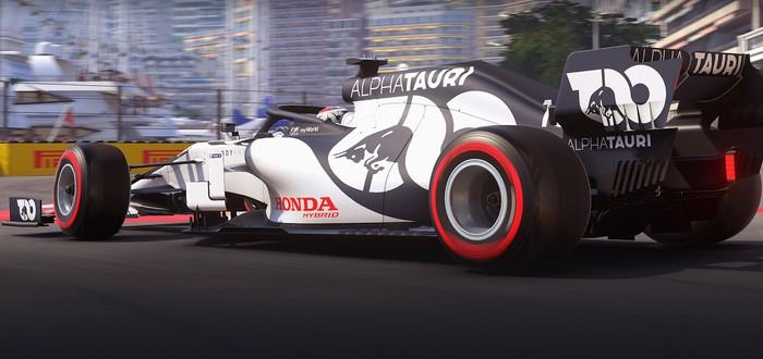 Круг по Ханою и Монако в новых геймплейных роликах F1 2020