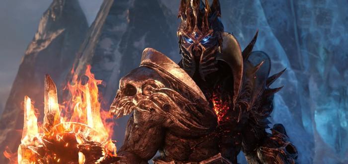 Blizzard проведет стрим, посвященный World of Warcraft: Shadowlands