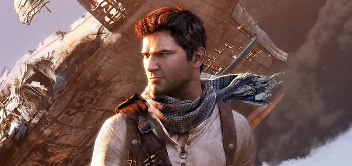Коллекцию Uncharted и Journey скачали более 10 миллионов раз