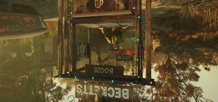 Австралийский ритейлер вернет деньги за Fallout 76