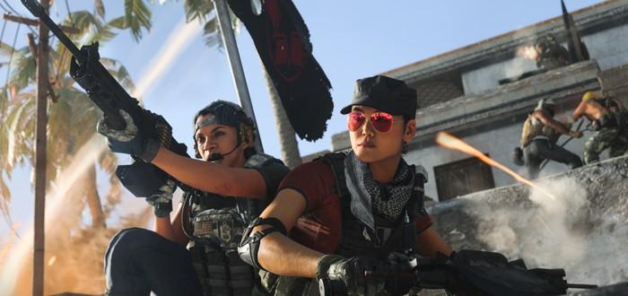Старт нового сезона Call of Duty: Modern Warfare отложен из-за протестов в США