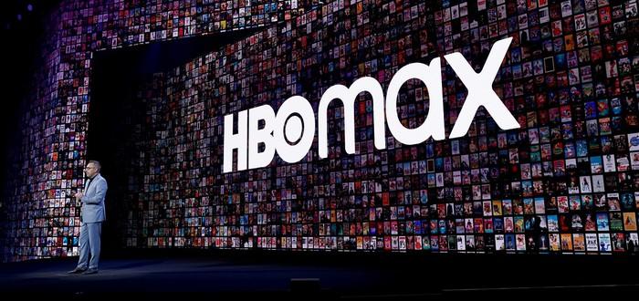 Запуск HBO Max не впечатлил аналитиков и зрителей