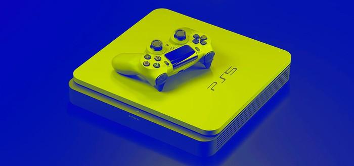 С сайта PlayStation 5 пропала надпись о выходе в 2020 году