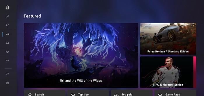 Утечка: Первый взгляд на редизайн Xbox Store