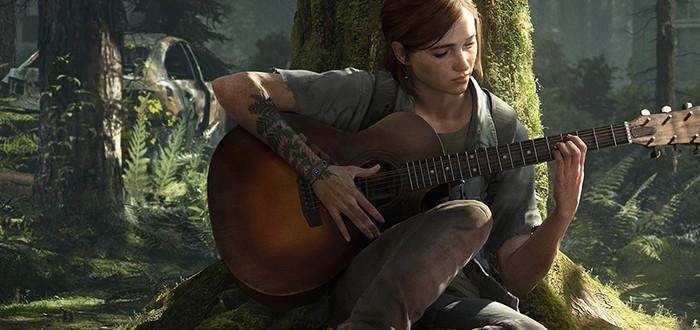Американская певица обвинила Naughty Dog в плагиате ее кавера для рекламы The Last of Us 2