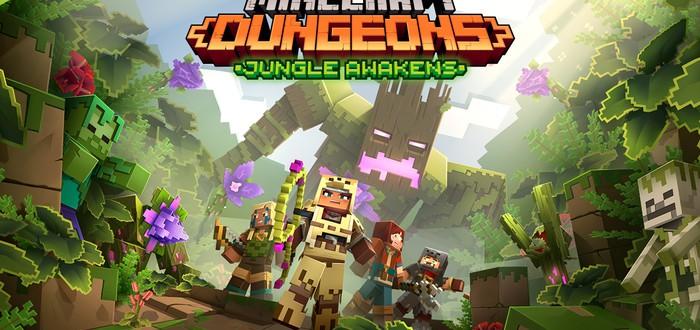 Minecraft Dungeons - новые DLC уже этим летом!