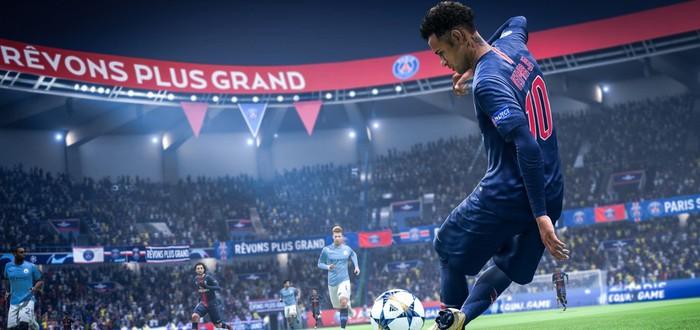 АПЛ и НБА планируют использовать звуки из FIFA и NBA 2K на пустых стадионах
