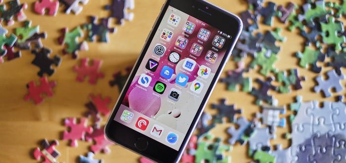 Владельцы iPhone SE больше остальных поклонников Apple довольны своими смартфонами