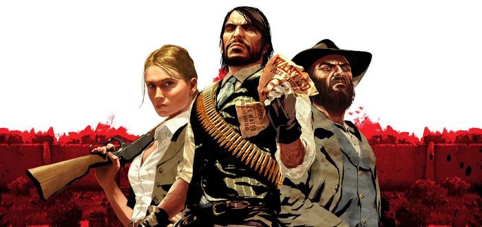 Энтузиаст добавил фотомод в оригинальную Red Dead Redemption