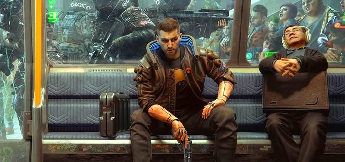 CD Projekt RED опровергла недавнюю информацию про фэнтези-существ в Cyberpunk 2077