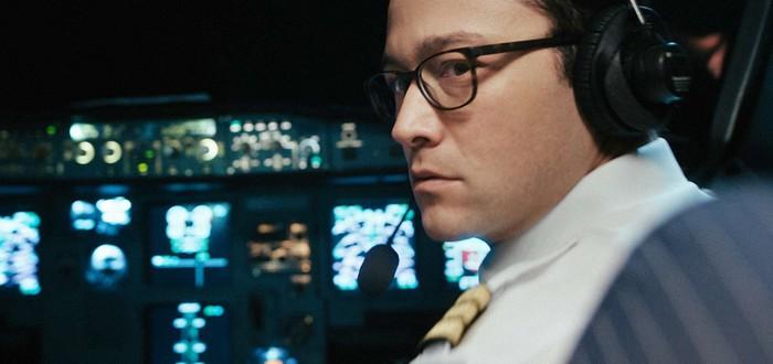 "Трейлер фильма ""7500"" про захват самолета террористами"